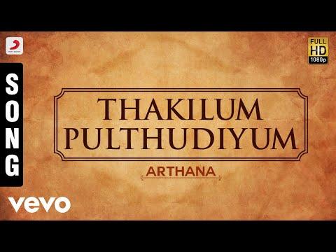 Arthana - Thakilum Pulthudiyum Malayalam Song | Murali, Priyaraman, R. Radikaa Sarathkumar