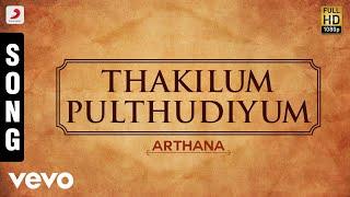 Arthana Thakilum Pulthudiyum Malayalam Song | Murali, Priyaraman, R. Radikaa Sarathkumar