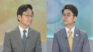 [뉴스1번지] 인사청문회 '슈퍼 위크'…후보 6명 송곳 검증 / 연합뉴스TV (YonhapnewsTV) thumbnail
