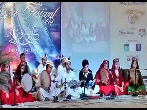 Ali Sultan Muhammad Shah - Burushaski Ginan - Barkat Ali by