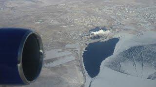 . Чита. Посадка самолета ТУ-214 с разворотом над городом(Посадка самолета ТУ-214 в Аэропорт Кадала с разворотом над городом Чита зимой. Полет с авиакомпанией