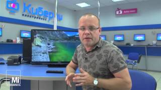 видео ЖК-телевизоры 32 дюйма