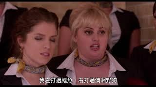 【歌喉讚3】精彩片段 : 胖艾美篇 -12月27日 告別開唱