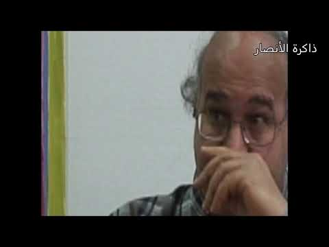 قناة-ذاكرة الأنصار--الحلقة رقم 35-النصير عبد الزهرة داود(ظافر):أنفال 1988وعود الى 1979 نوزنك  - 09:19-2018 / 3 / 3