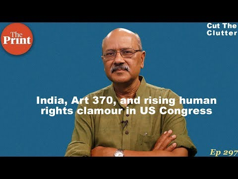 India-Pakistan tussle on Kashmir at US Congress hearing on Human Rights