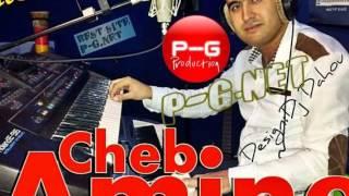 Cheb Amine- Nechrilak iphone 5