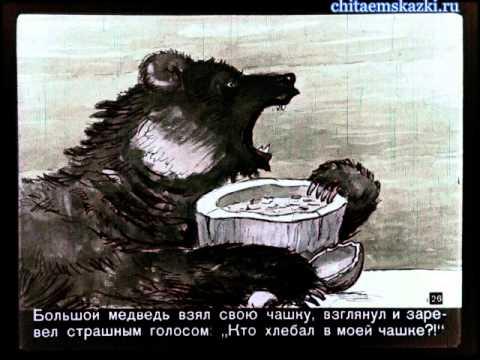Слушать песню русские народные сказки - Теремок - исполняют Л.Куравлев и В.Васильева