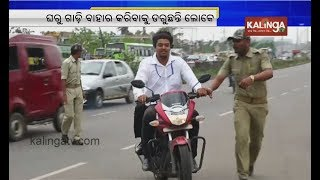 Bhubaneswar: People dash to pollution testing centers to avoid penalty for violation  | Kalinga TV