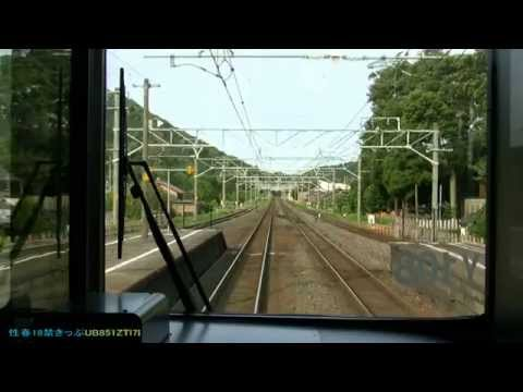 #36 JRCentral Tokaido Main Line Tokai Region Maibara Ogaki