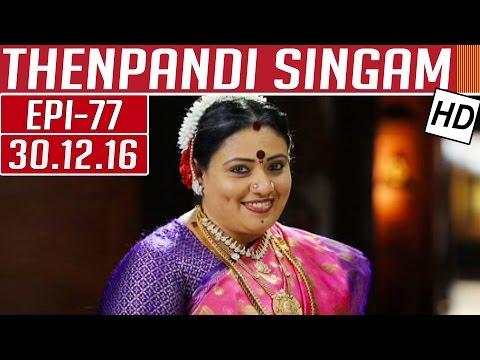 Thenpandi Singam | Epi 77 | 30/12/2016 |...