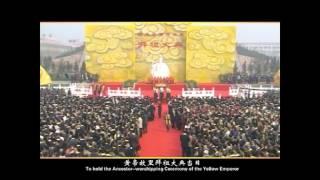 Ceremony, Henan