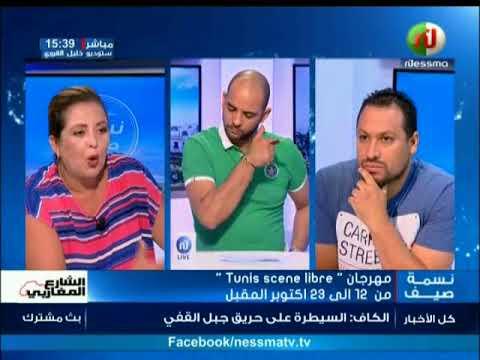 تونس البية مع الضيف غسان العبيدي