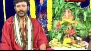 vinayaka chaviti pooja vidhanam