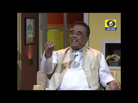 Film Director Ramdas Naidu In Shubhodaya Karnataka | DD Chandana