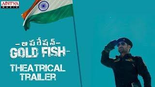 Aadi in Operation Gold Fish (2019) Theatrical Trailer