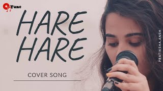 HARE HARE HARE-HUM TO DIL SE HARE 💔   COVER SONG   PRATIKSHA   ANAS ALAM   NEW VERSION SAD SONG 2020