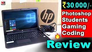 HP 15q-ds0017TU Unboxing and Hands on Review Best Laptop Under 30000 for students coding gaming