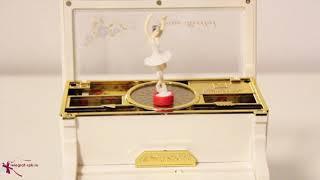 Музыкальная шкатулка «Белое пианино» с балериной