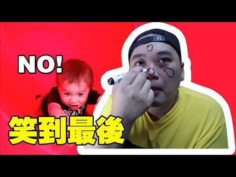 Try To Not Laugh Challenge 一定看到最后