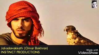 Jaliadavakkath Arabic Song (Omar Bokran al Gala)