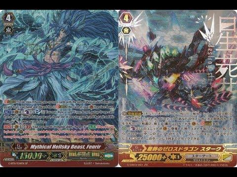 Cardfight!! Vanguard Genesis Fenrir VS Link Joker Star-vader Chaos Breaker Close