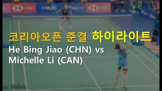 He Bing Jiao (CHN) vs Michelle…