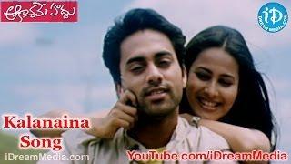 Kalanaina Song - Aakasame Haddu Movie Songs - Navadeep - Rajiv Saluri - Panchi Bora