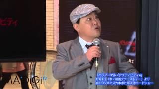 お笑いトリオ「ダチョウ倶楽部」の上島竜兵さんが10月25日、東京・お台...