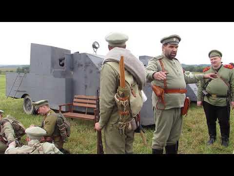 Амуниция солдата Русской императорской армии 1914