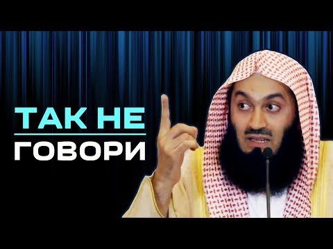 Как переводится иншалла на русский