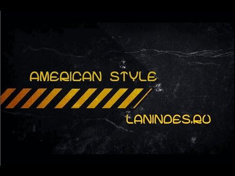 Американский стиль в интерьере