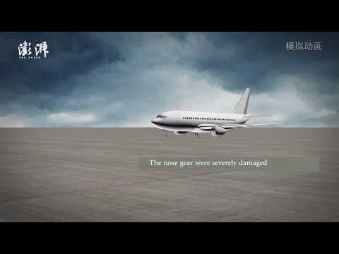 3D animation of Capital Airlines flight JD5759 diversion after mechanical damage