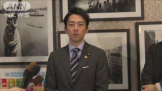 小泉大臣「毎日ステーキ・・・」温暖化に逆行?と問われ(19/09/25)