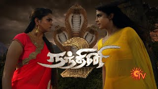 #Nandini 2 _ Sun TV Promo