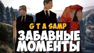 GTA - БАНДА ПОПУГАЕВ!