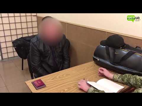 На Харьковщине полицейские из РФ попросили политического убежища в Украине