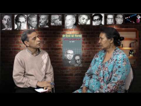 Proxy Guftugu: Progressive writers' movement and progressive activism in Indo Pak
