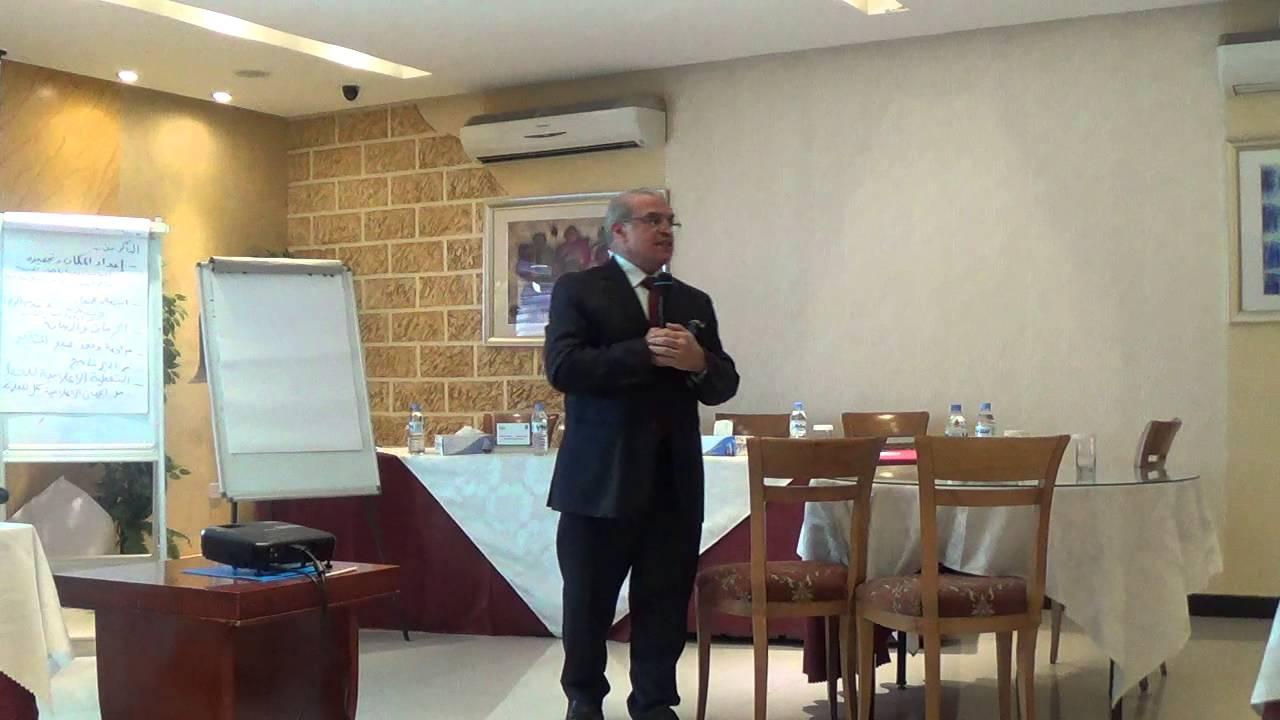 د.محمد بدير الجَلب - أهمية المظهر الشخصي في بناء الشخصية الناجحة