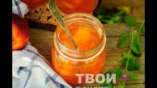 Как приготовить Варенье из персиков