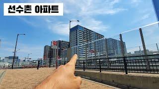 [도쿄 올림픽]일본 자위대 출동,100m마다 경찰 배치....선수촌 아파트,주 경기장,시부야...etc현재 …