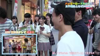 ハッピーロード大山商店街 http://www.haro.or.jp/