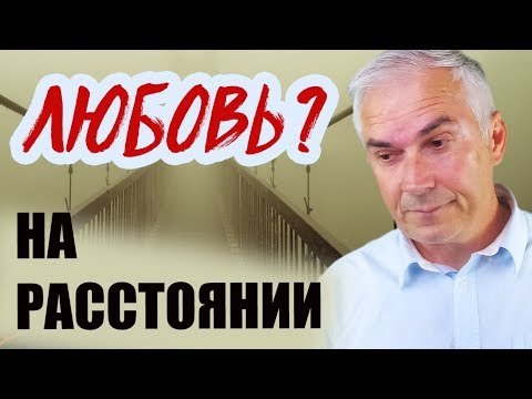 Любовь по переписке. Александр Ковальчук