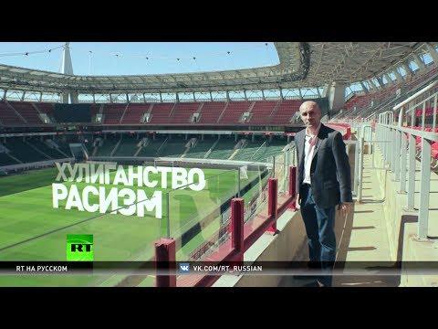 Призыв к бойкоту ЧМ-2018, политика и хулиганы: Великобритании не удалось сорвать футбольный праздник