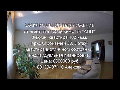 Ухта, Космонавтов 44, 112 кв м