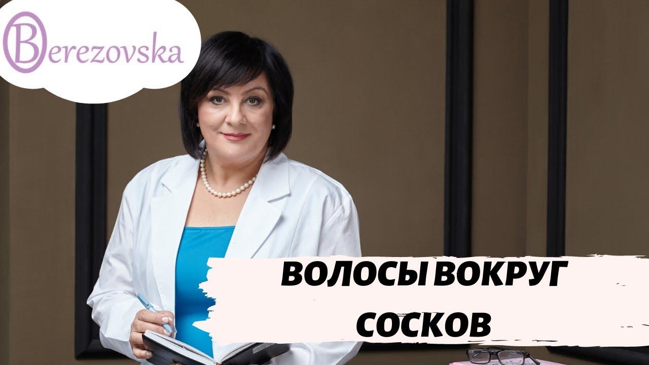 zhenshini-video-zhenskih-soskov-i-oreolov-vokrug-nih