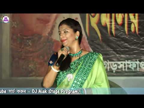 Tu Shayar Hai || Sabita Boudi Stage Program || Dj Alak Stage Program