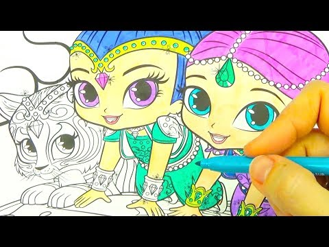 Шиммер и Шайн раскраска для детей, развивающее видео