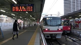 8M0Tへ!名鉄1030-1230系+1850系 1131F&1851F 連結作業 in名鉄岐阜 (警笛付き)