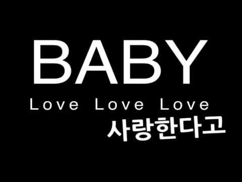 [M/V] Blady - Crazy Day (블레이디 미친날) Official Lyrics Video - Black ver.
