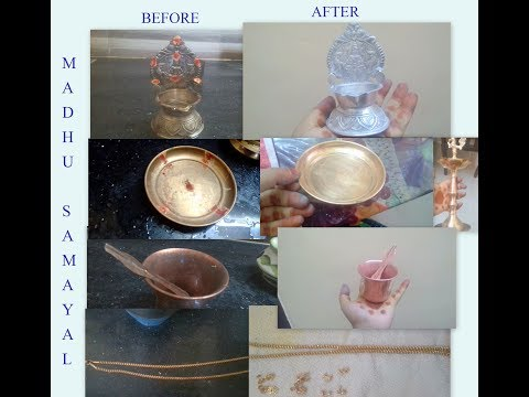 How to clean pooja vessels in brass, copper, silver, gold jewel in one video| English subtitle